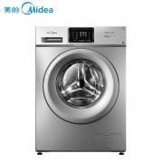 美的MG90-1421WDXS 洗衣机 智能 滚筒