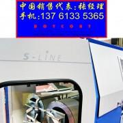瑞士SLINE -进口双点衬布机,贴合机,涂层机,复合机,平板复合机 南阳