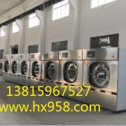航星洗涤机械XTQ-100矿工洗衣机,煤矿洗衣机,工作服洗衣机,工作服水洗机,服装水洗机