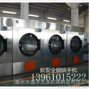 供应GXF型拉链染色机,拉链脱水机,水洗机,烘干机