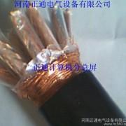 电子计算机用屏蔽电缆,计算机控制电缆,电气设备信号电缆
