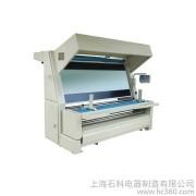 供应上海石科牌 验布机sk881型  厂家直销